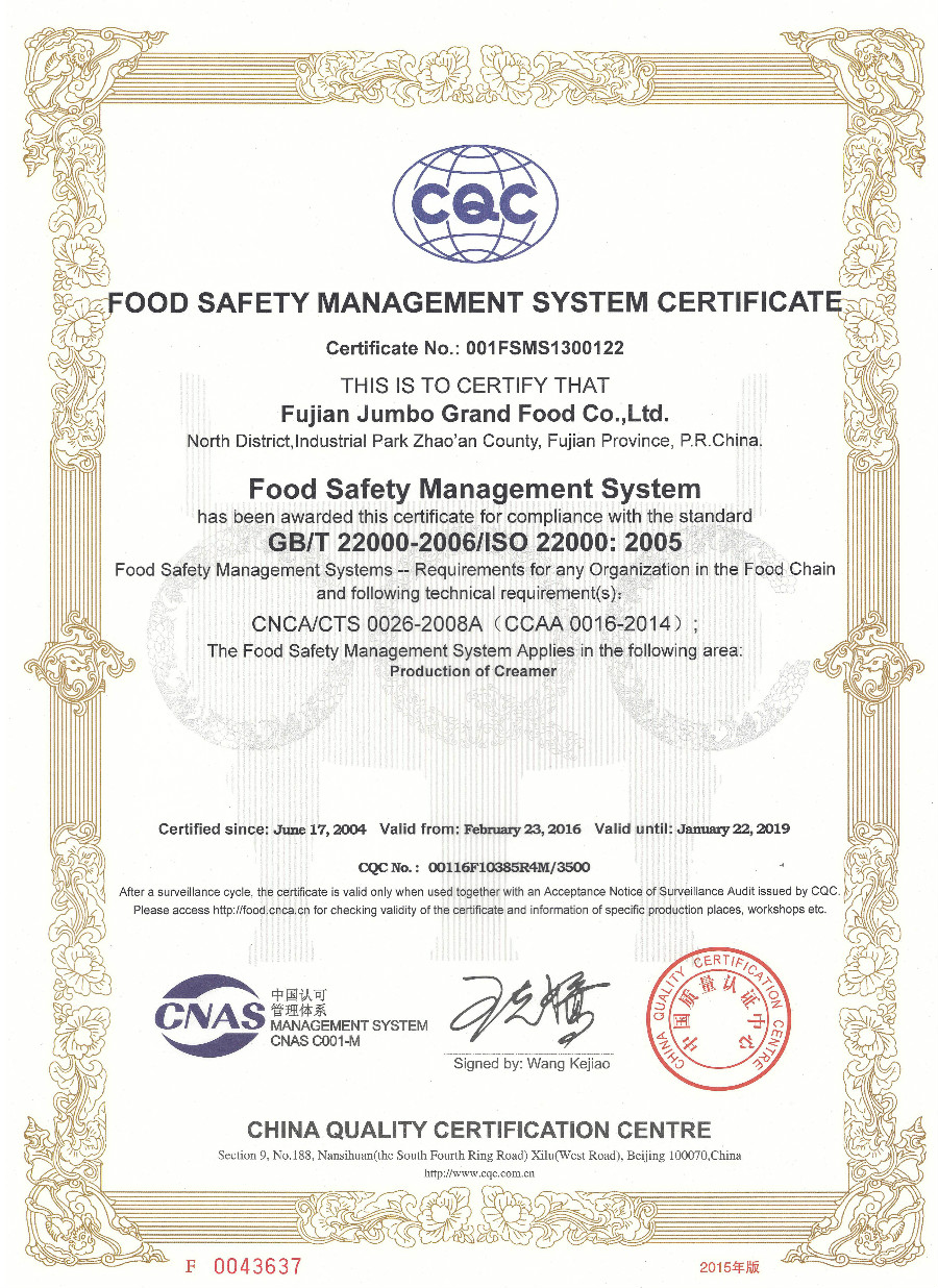JUMBO GRAND -ISO22000 FOOD SAFETY MANAGEMENT SYSTEM CERTIFICATE